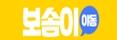 보솜이 19사이트 19guide.com