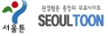 서울툰 19가이드 19guide02.com