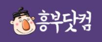 흥부닷컴 먹튀검증 안전토토사이트