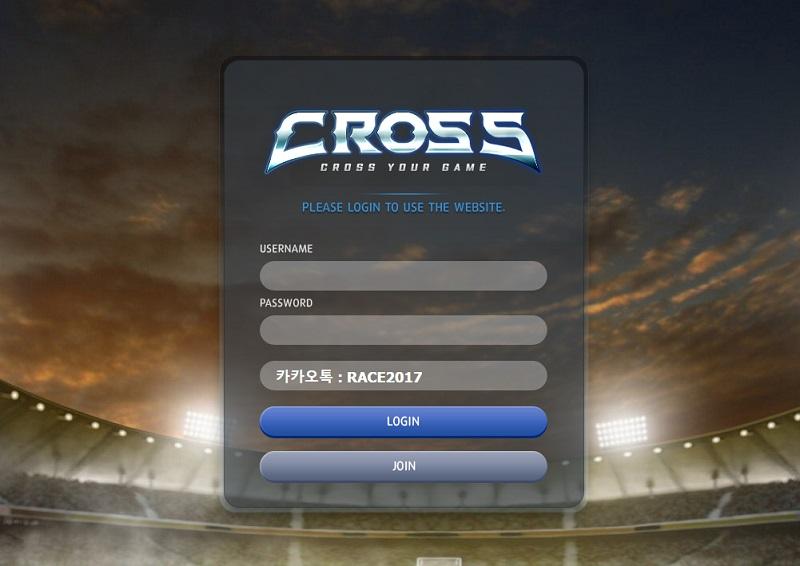 토토사이트 크로스_CROSS safetotosite.pro