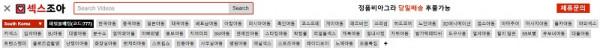 성인사이트 섹스조아_19사이트 안전토토사이트