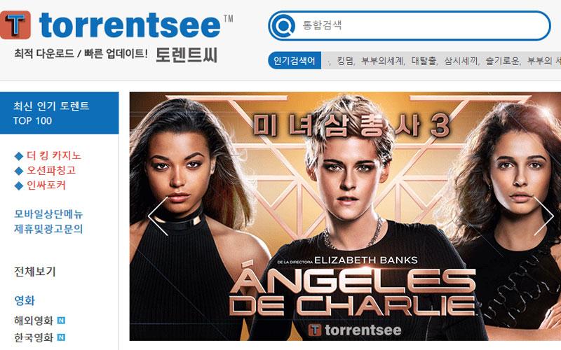 torrent 토렌트씨_torrentsee 안전토토사이트