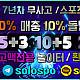 https://www.safetotosite.pro/data/editor/2107/thumb-5967d4ad844539ff9f7fc71a6a254a00_1625903536_3612_80x80.jpg